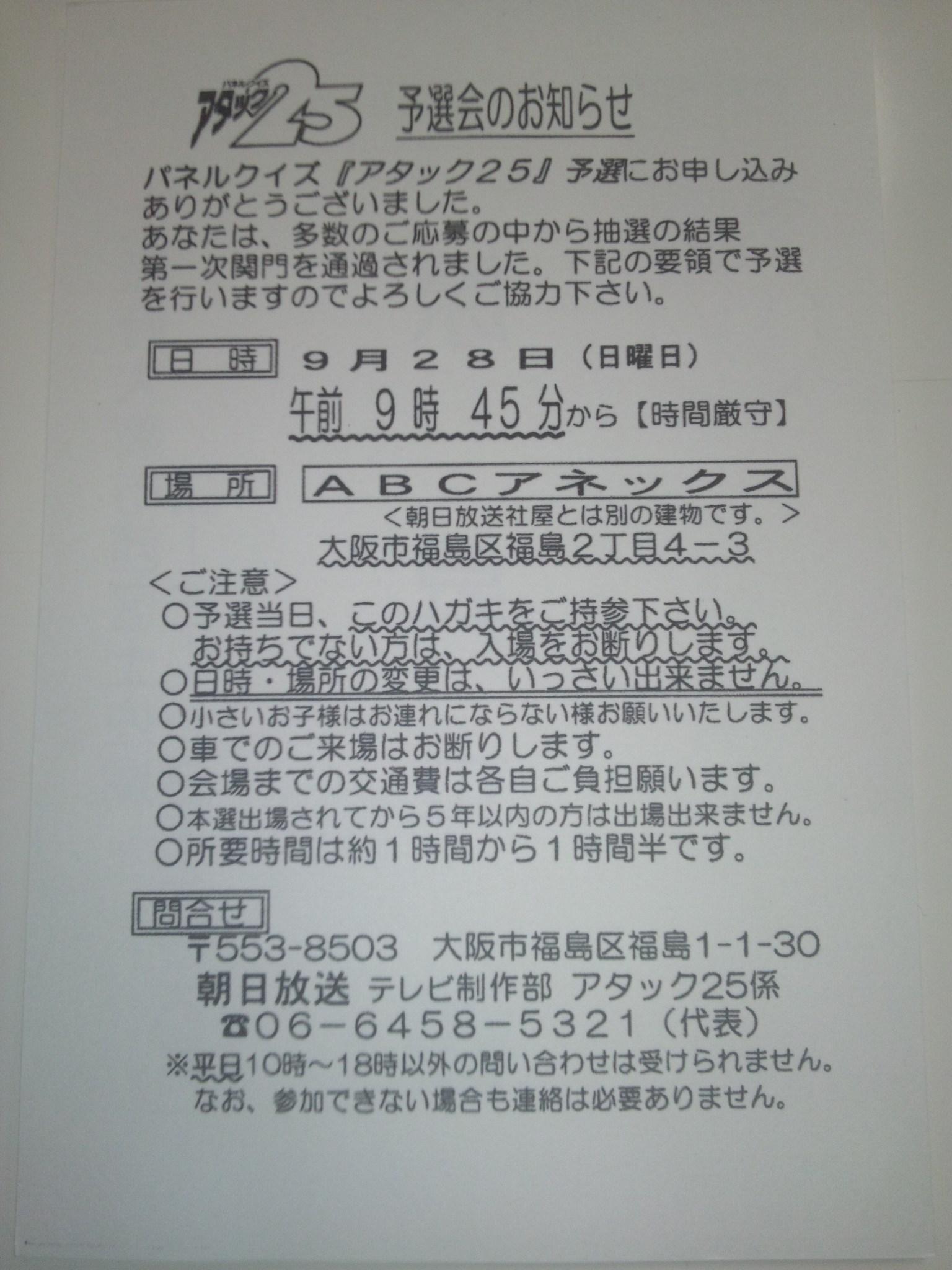 アップロードファイル 452-1.jpg