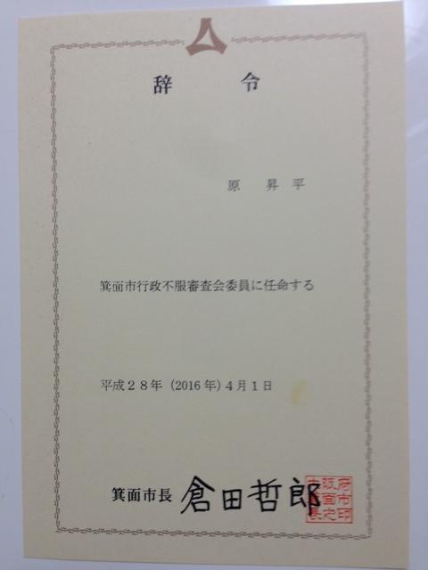 アップロードファイル 480-2.jpg